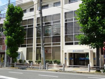 大阪シティ信用金庫 永和支店の画像1