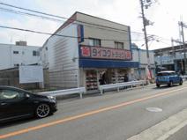 ダイコクドラッグ八戸ノ里駅前店