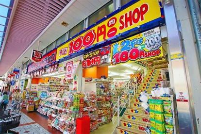 ダイコクドラッグ布施駅前店の画像1
