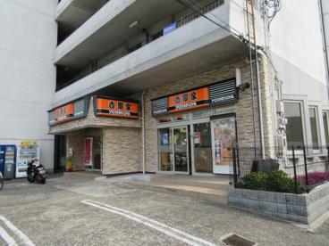 吉野家 八戸の里店の画像1