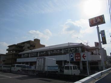 餃子の王将 八戸ノ里店の画像1