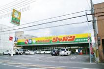 ジャパン東大阪御厨店
