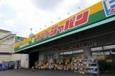 ジャパン 東大阪店
