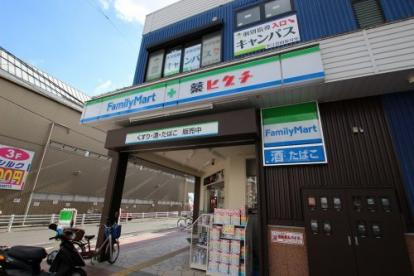 ファミリーマート + 薬ヒグチ 岩田南店の画像1
