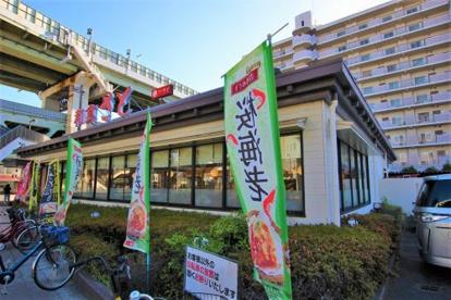 和食さと 吉田駅前の画像1