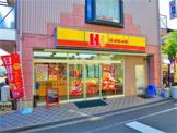 ほっかほっか亭 徳庵駅前店