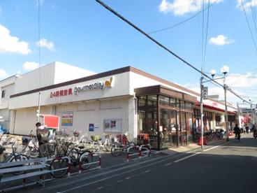 グルメシティ 長瀬店の画像1