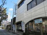 JAグリーン大阪 荒本支店
