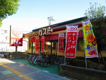 ガスト荒本駅前店の画像1