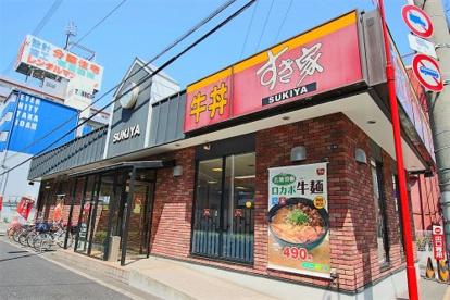 すき家 東大阪高井田店の画像1