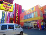 古本市場東大阪店