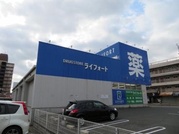 ライフォート友井店の画像1