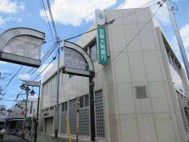 近畿大阪銀行弥刀支店の画像1