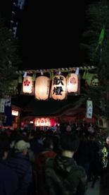 堺戎神社の画像1
