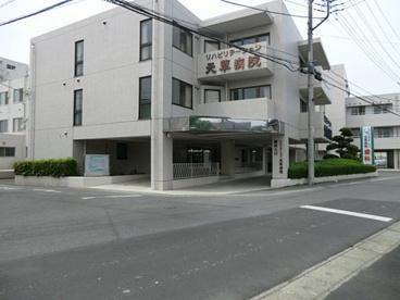 リハビリテーション天草病院の画像1