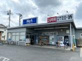 ビッグ・エー 狭山広瀬東店