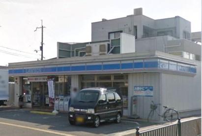ローソン 枚方長尾元町二丁目店の画像1