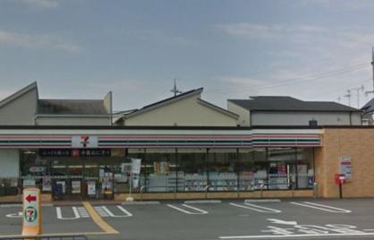 セブン-イレブン枚方野村中町店の画像1