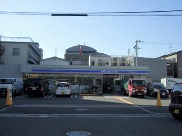 ローソン立花町4丁目店の画像1