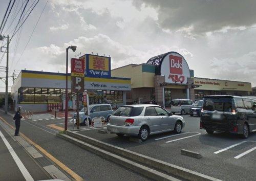 マツモトキヨシ 川口前川店の画像