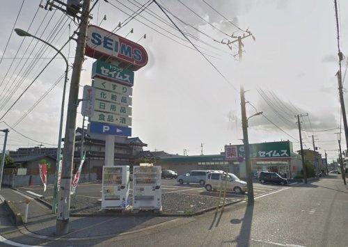 ドラッグセイムス川口天神橋店の画像