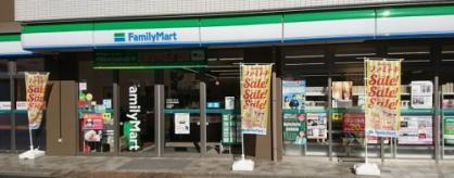 ファミリーマート 江古田日芸前店の画像1