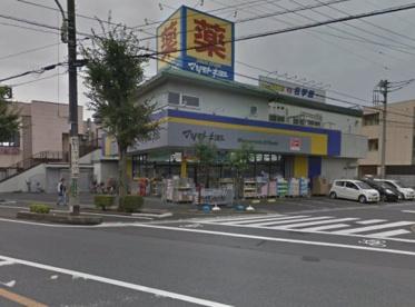 マツモトキヨシ 川口戸塚3丁目店の画像1