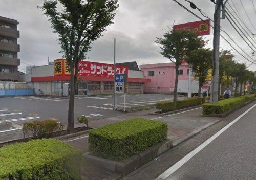 サンドラッグ 東川口店の画像