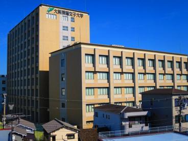 大阪樟蔭女子大学の画像1
