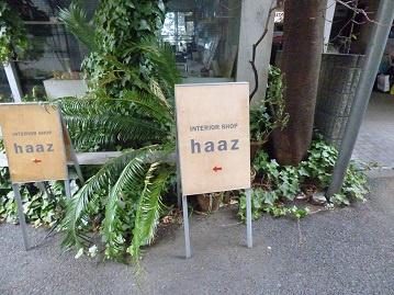 haaz(ハーズ)の画像2
