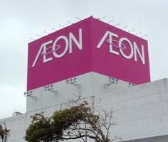 イオン 東山二条店の画像1