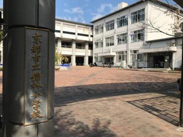 錦林小学校の画像1