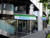 ファミリーマート四谷舟町店