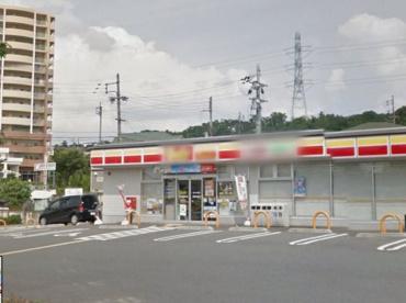 デイリーヤマザキ枚方津田南町店の画像1