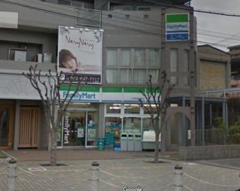 ファミリーマートJR津田駅前店の画像1