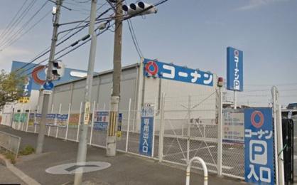 コーナン枚方野村店の画像1