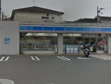 ローソン 枚方津田東町三丁目店の画像1