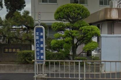 津田病院前(バス)の画像1