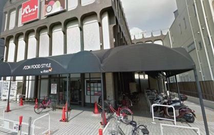 ダイエー 四条畷店 AEON FOOD STYLE by daieiの画像1