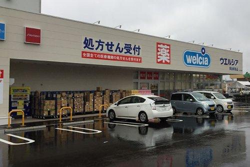 ウエルシア草加柳島店の画像