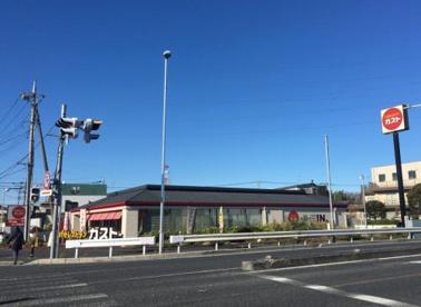 ガスト 草加西町店の画像1