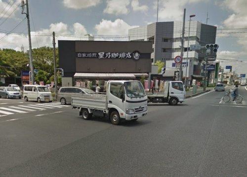 星乃珈琲店 草加店の画像