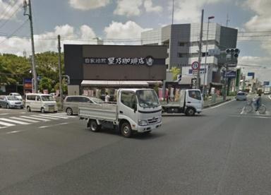 星乃珈琲店 草加店の画像1