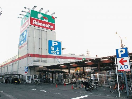 島忠・草加店の画像
