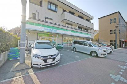 ファミリーマート芦屋大原町店の画像1