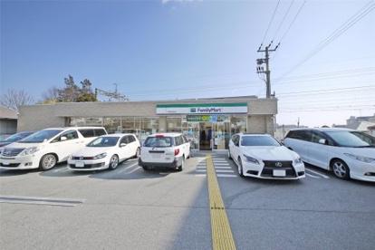 ファミリーマート 芦屋東山町店の画像1