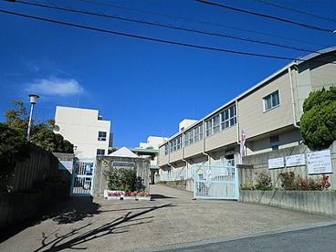 茨木市立山手台小学校の画像1
