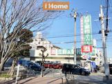 業務スーパー本山店
