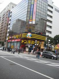 ドンキホーテ 伊勢佐木町店の画像1