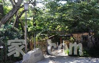 練馬区立 牧野記念庭園記念館の画像1